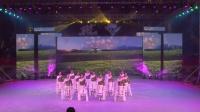2016年舞动中国-首届广场舞总决赛作品《吉祥》