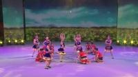 2016年舞动中国-首届广场舞总决赛作品《竹动山哈》