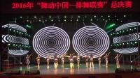 排舞总决赛福建厦门市教育工会《歌舞青春+快乐农庄+牛仔rap》