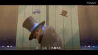 李琦-仰望(电影《熊出没•奇幻空间》插曲