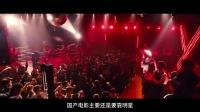 电影路透社170111:韩国再拍禁忌情欲大作