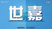 汽车之家 美貌与智慧并存 试驾北京现代领动1.6L 车神驾到 萝卜报告 新车评网