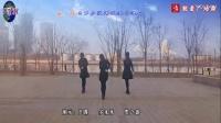 滨海多来米广场舞《你是我红尘中最美的缘》原创编舞附分解教学
