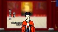 《地藏菩萨本愿经》佛教电影佛教动漫佛教动画片佛教视频影片