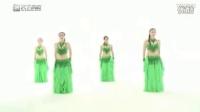 土耳其风格舞