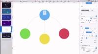 1-3keynote教程 基础部分 形状工具