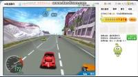 【老终极娱乐解说】3D极速飙车娱乐实况第五期