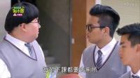 我的老师叫小贺 My teacher Is Xiao-he Ep002