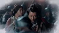 新《射雕英雄传》曝MV 《铁血丹心》再现致敬经典