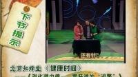 """省医内镜中心汪嵘主任《消化道内镜——胃肠道的""""巡警""""》(上)"""