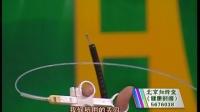 """省医内镜中心汪嵘主任《消化道内镜——胃肠道的""""巡警""""》(下)"""