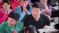 """《变形计》廖洪毅在农村考试的这段,堪称考试界""""人才"""",笑喷!"""