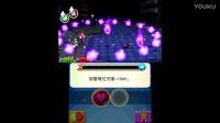 【雪激凌解说】3DS马里奥与路易RPG4 EP2:梦境枕头与梦境路易