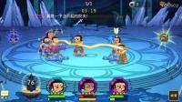 葫芦兄弟第202期 葫芦娃手游火焰魔和冰霜魔一起打真逗 葫芦娃动画片游戏全集攻略