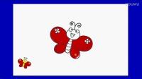 亲子游戏 蝴蝶涂颜色 宝宝趣味游戏 彩色蝴蝶 带宝宝认识颜色 游戏