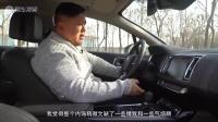 【胖哥试车】东风雪铁龙C6