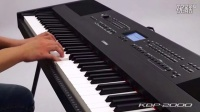 雅马哈KBP-2000操作指南03-演奏各种乐器音色_超清