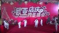 江源信息艺术培训中心   跆拳道表演