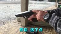 旅计第十五期之美国篇下集:美女教你打手枪...
