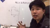 3-2电磁感应第四节