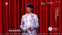 笑傲帮第4期20160506小品小沈龙脱口秀变身月老完整超清版
