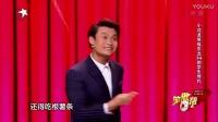 笑傲帮第5期20160513小品小沈龙脱口秀分饰多角完整超清版