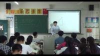 人教2011課標版數學九下-27.3《位似》教學視頻實錄-李月祥