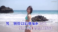 HD《萍聚》李翊君-经典老歌