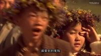 李亚鹏周迅射雕英雄传粤语04