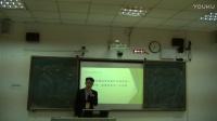 初中地理《影响我国气候的主要因素》说课视频+模拟上课视频,韦志强,广西教师教学技能说课大赛视频