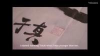 罗子真-隐于江湖的太极女侠......(中国外文局融媒体中心拍摄)