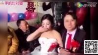 婚礼上新娘板着脸 新郎一回头秒杀了世界万物