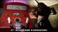 【生鱼片字幕】电子分光人第21话:谜之侏诺斯星人对基拉里贡