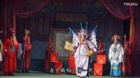 豫剧全场戏——《铡西宫》 豫剧 第1张