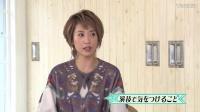 【宝塚Star Talk】龍真咲編 Chapter3