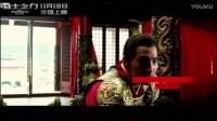 【HD】《勇士之门》拍摄花絮之片尾舞蹈(赵又廷-倪妮-吴镇宇)
