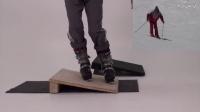 钢蛋滑雪-双板滑雪教程之在家也能练系列01