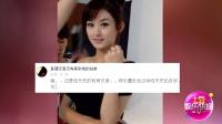 网曝赵丽颖上学时旧照 五官精致美成天仙 170113