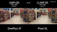 一加3T评测:成像对比谷歌Pixel XL