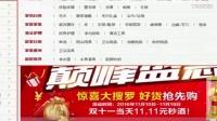 2016最新 维秘大秀上演 中国四美T台斗艳