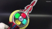 【w花醉眠w】欧布奥特曼变身器 DX欧布圣剑 圆环 原生之初 原生形态