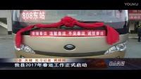 兴山新闻 2017年1月13日—资讯—视频高清在线观看-优酷