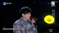 林俊杰 - 崇拜 # 梦想的声音 第12期 2017.1.13 浙江卫视官方