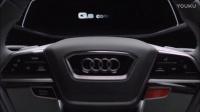 满满黑科技未来感十足2018款奥迪SUV旗舰Q8高清视频大片鉴赏