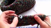 [珍珍毛线编织]绒绒线编织中帮棉鞋  全集