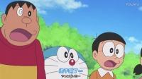 哆啦A梦新番[468]2017.01.13