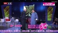 方清平 李金斗师徒经典相声《黄鹤楼》