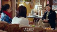 过年好HD1280超清国语中英双字
