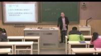 国际关系的决定性因素(高中思想政治_人教2003课标版_必修2)