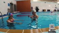 【入水为鱼】自学自由泳教学视频1--八卦腿